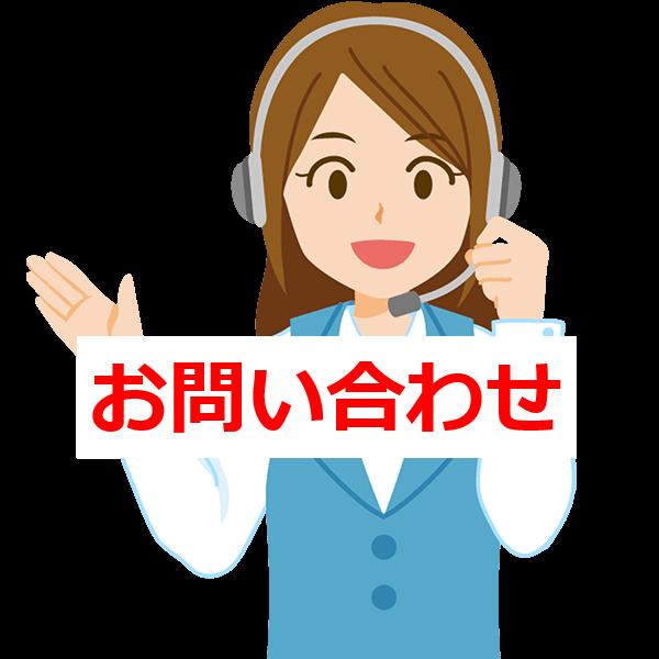 th_business_nomal_callcenter_edited