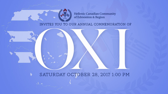 OXI Day Celebration and Commemoration (2017)