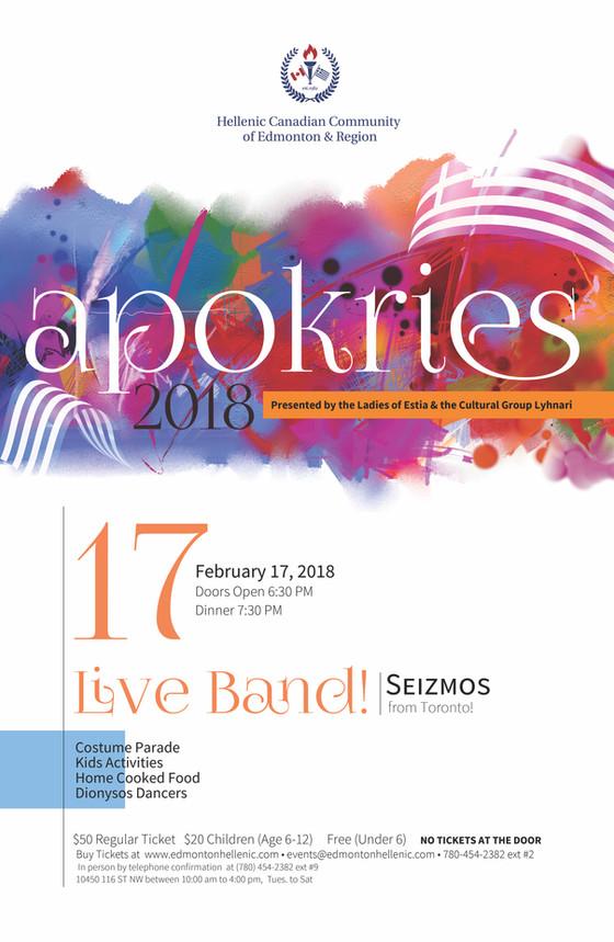 Apokries! Live Greek Music!