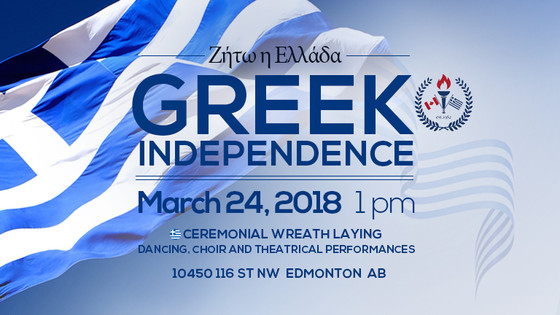 Greek Independence Day, 1821