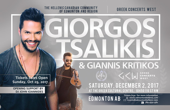 Giorgos Tsalikis and Giannis Kritikos, LIVE in Edmonton