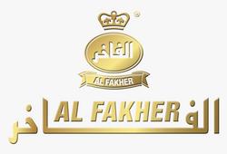 653-6535652_al-fakher-logo-png-transpare