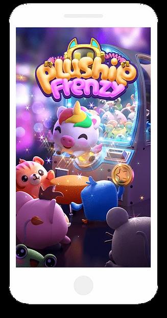 frenzy-min.webp