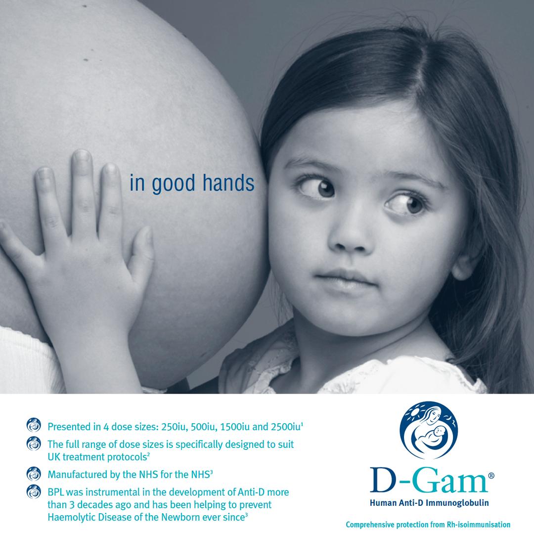 D-Gam Poster