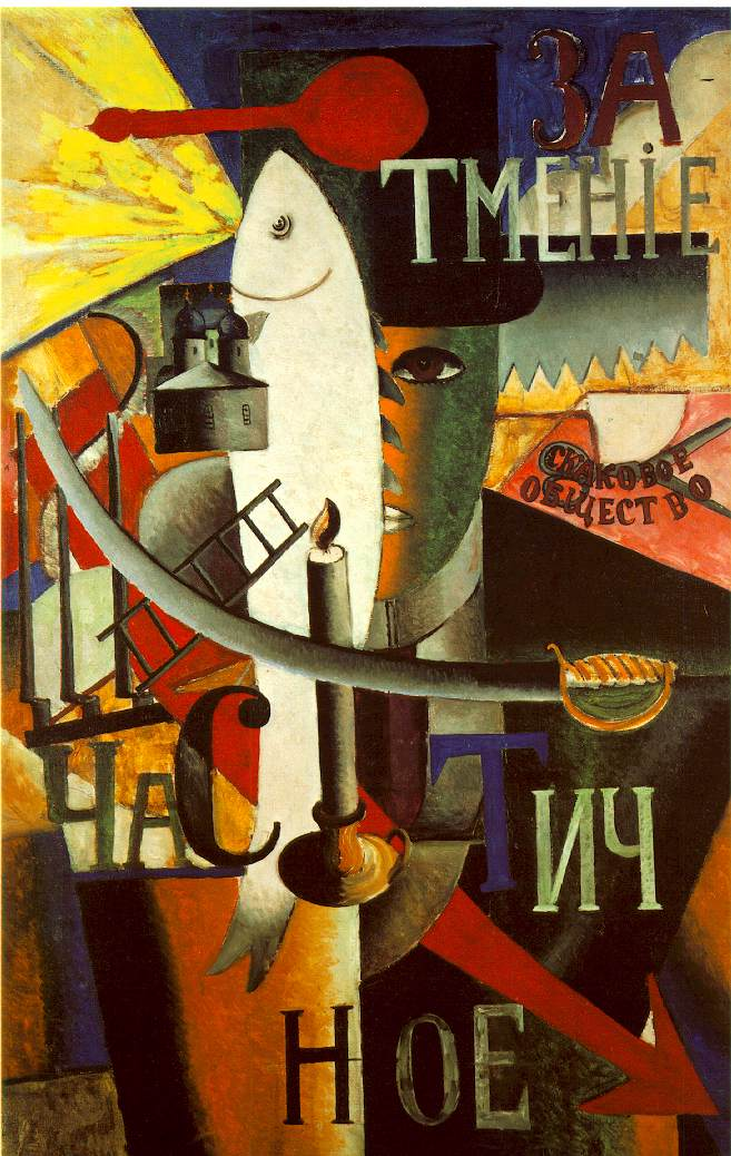 Kasimir Malevich - An Englishman in Moscow