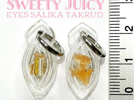 ตะกรุดสาริกาตาหวาน Sweety Juicy Eyes Salika Takrud