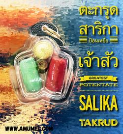 Greatest Potentate Salika Takrud