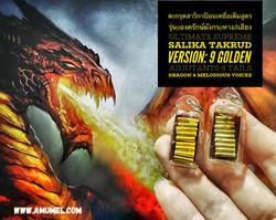 #ตะกรุดสาริกาป้อนเหยื่อเต็มสูตร (รุ่น:#9องครักษ์มังกร9หาง8เสียง)Ultimate Supreme Salika Takrud (Vers