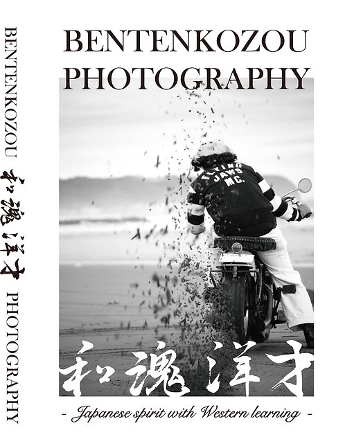 和魂洋才 ( 1st. Photo book )