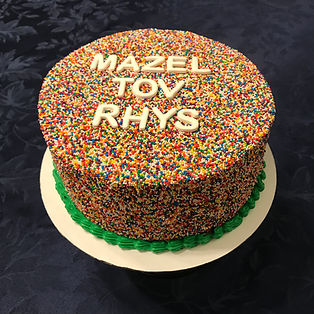 Bar Mitzvah Dot Cake.jpg