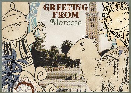 Morocco Postcard illustration