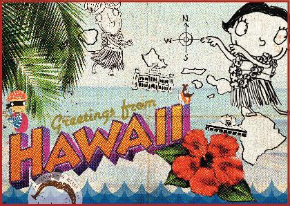 Hawaii Postcard illustration