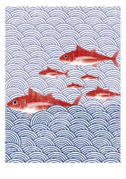 Tokyo fish illustration
