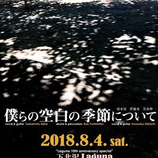 bokurano_web.jpg
