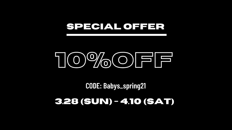 Baby's all right_spring_offer.jpg