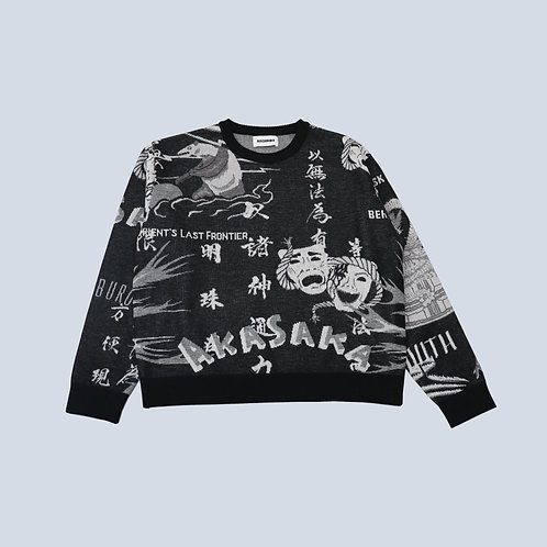 KOZABURO - TIMELESS GRAPHIC WOOL SWEATER