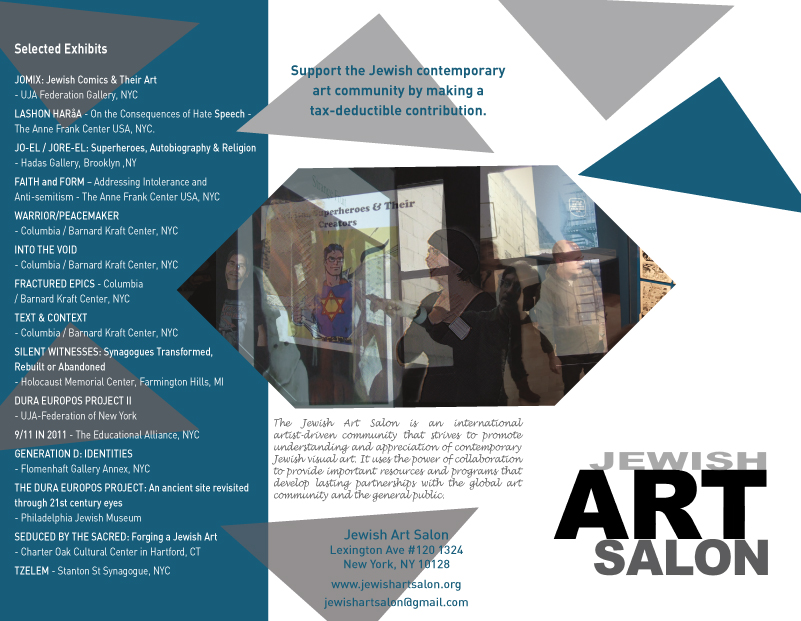 brochure-8.5inx11in-trifold-outside_JAS.