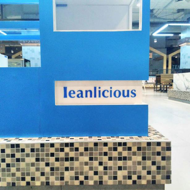 lean2.png