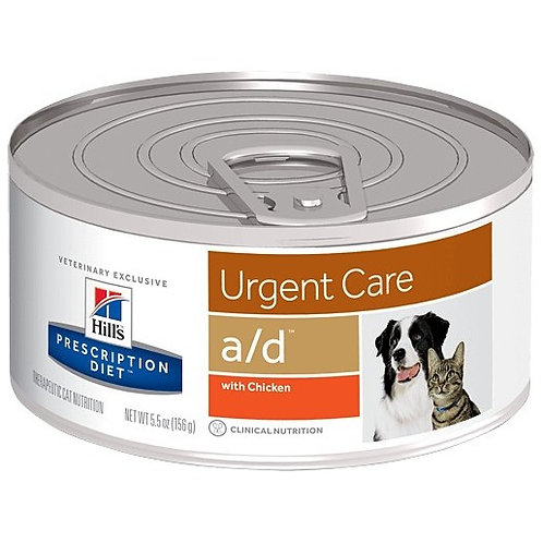 HILLS a/d 5,5 oz lata