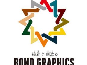ボンドグラフィックスのロゴマークをリニューアルしました!
