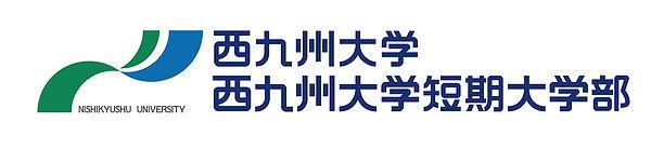 nishikyu.jpg