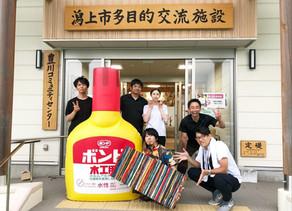秋田県潟上市でボンドアートのワークショップ