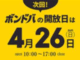 20200426.jpg