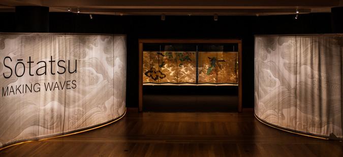 Smithsonian's National Museum of Asian Art Sōtatsu: Making Waves