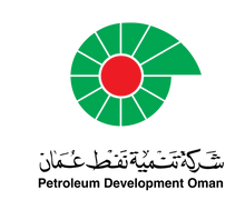 Petroleum Development Oman Logo