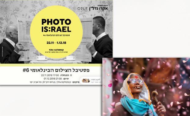 Fotografieausstellung in Israel - Runa Lindberg
