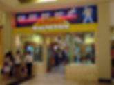Store Designs, Retail, Merchandising, Blueprints, Retail Store, Store Design,