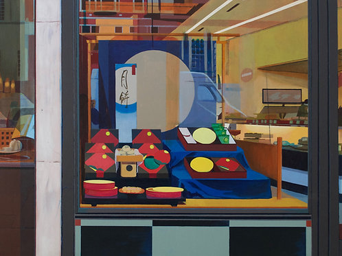 Japanese Confectionary - Piccadilly by Gethin
