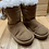 Size 8 Toddler Brown Boots