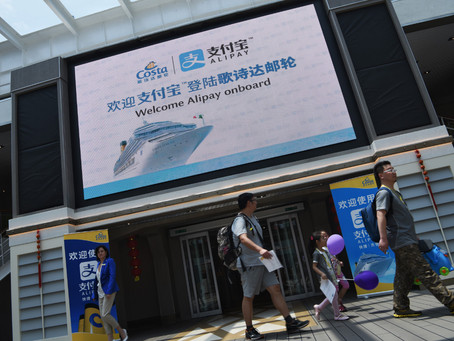 """[電商新聞]海上也能""""無現金"""" 全球最大郵輪公司接入支付寶"""