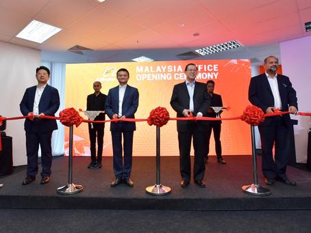 [馬雲行程]端午節馬雲到馬來西亞,為阿里集團在馬來西亞分公司開幕剪綵