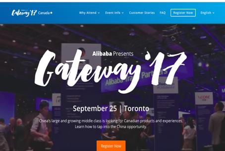 [電商新聞]推廣中國機遇阿里巴巴將於9月25日舉辦加拿大中小企業論壇Gateway 17