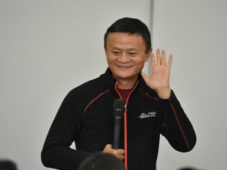青年企業家阿里總部取經,馬雲:價值觀決定企業能否長遠