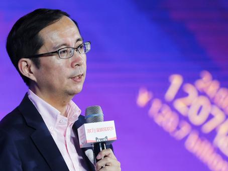 阿里巴巴集團CEO張勇:零售和科技結合才能催生新零售
