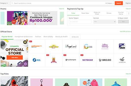 印尼十大電商網站排名 Indonesia top ten e-commerce website