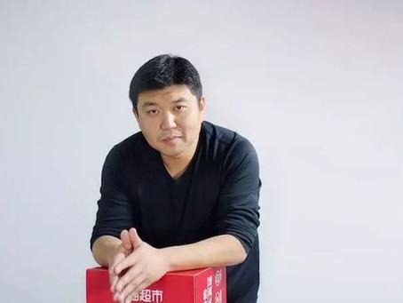 [電商物流-行業創新]他給紙箱裝上拉鍊,一年賣6億,馬雲、雷軍、三隻松鼠排隊合作!