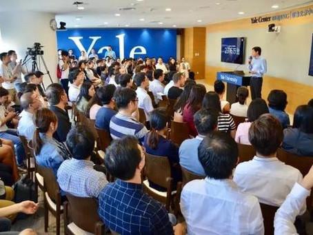 [經營策略]雷軍:小米不是中國的Apple,要做科技界的無印良品