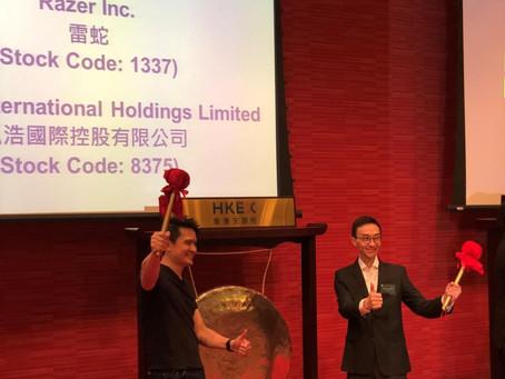 [電商日報]李嘉誠相中的雷蛇港股主板上市,僅用2.8日天貓雙11快遞簽收過億