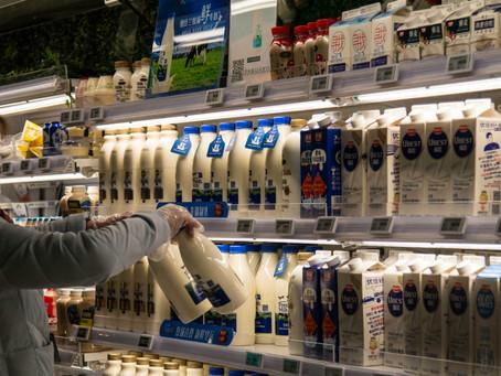 [新零售]紐西蘭鮮奶三天到身邊 阿里全球買助6億剁手黨生活升級