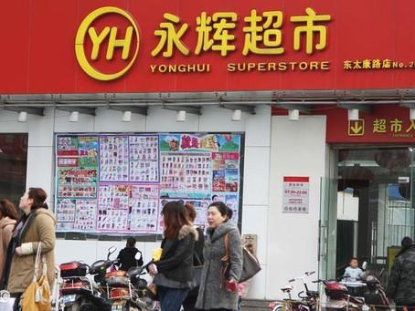 [新零售]永輝超市確認騰訊入股意向,未來新零售之戰如何演變?