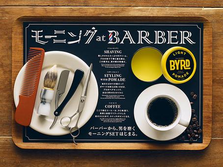 [創意企劃]日本28間理髮店為上班族提供晨間服務,喝杯咖啡變男神!