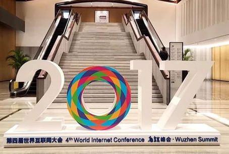 馬雲、馬化騰、李彥宏、庫克等互聯網大佬分別在烏鎮互聯網大會發表了主題演講,下面來看看他們都講了些啥?