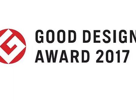 """什麼才是""""好設計""""? 2017日本Good Design Award獲獎作品賞"""
