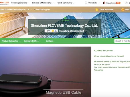 [3C賣家案例]阿里國際站上的新興品牌電商經營之道