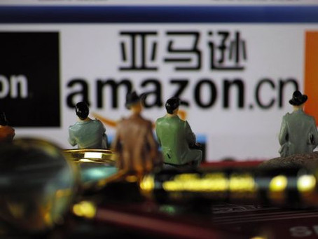 [Amazon Business]你可能還沒聽說,亞馬遜正培養另一個數十億美元的生意,亞馬遜B2B交易市集