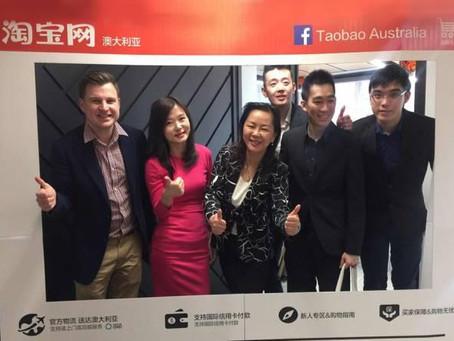 [Taobao Australia]天貓再出手,拯救120萬澳洲華人的胃和錢包!